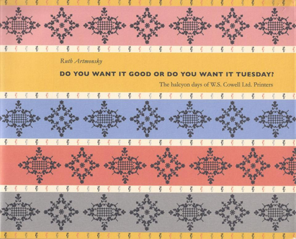 Do You Want It Good or Do You Want It Tuesday by Ruth Artmonsky