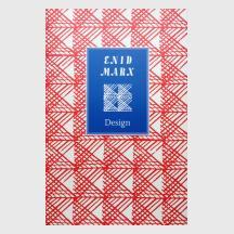 Enid Marx by Ruth Artmonsky